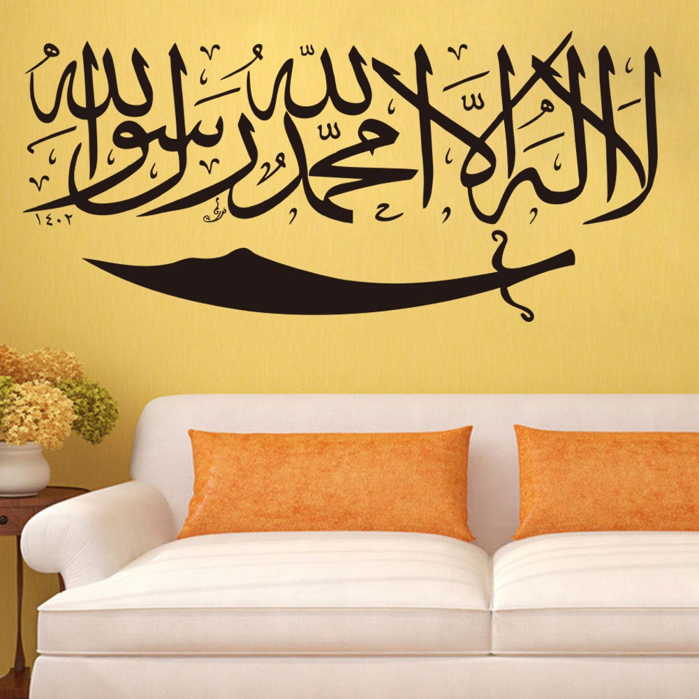 Wall Writing Decor Arabic Language Wall Decal Arabic Text Writing Wall Stickers