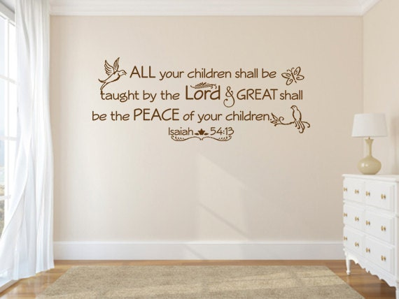 Religious Wall Decal. All Your Children CODE 154