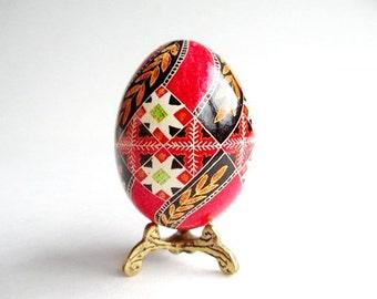 by Katya Trischuk Pysanka Ukrainian Easter Egg hand painted chicken egg, Christmas gift for beloved, wax-resist batik egg art and crafts