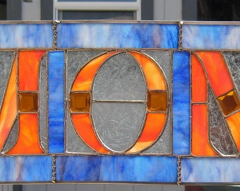 MOM Panel II, of Orange & Blue Stained Glass, 20 x 8 inches, Panel Suncatcher
