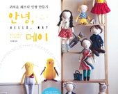 Cute Family Dolls Making - Craft Pattern Book