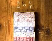 Sashiko Embroidery Kitchen Cloth - Japanese Craft Book