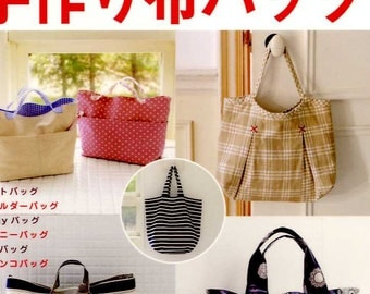 Handmade Fabric Bags in My Way - Japanese Craft Book