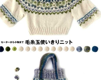 Knit and Crochet Sweaters and other Goods  - Japanese Craft Book