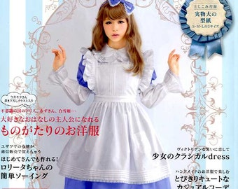 Gothic Lolita Fashion Book Vol 5 - Japanese Craft Book