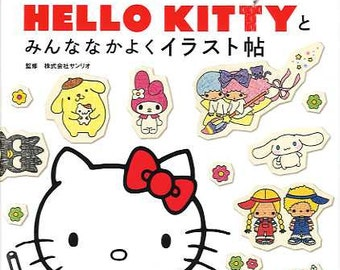 Hello Kitty and Sanrio Characters Illustrations with Ball Point Pens - Japanese Book