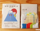 DIY SUNAE(Sand Art) Kit  -Sunrise boy-