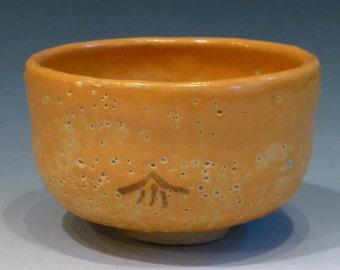 Orange Peel Glaze Japanese Style Yunomi  George Watson artist Signed Carved Flower Foot Design