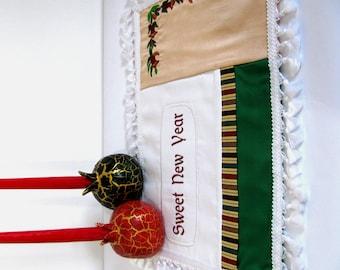 Pomegrgranate Art, Challa Cover, Jewish New Year, Judaica Embroidery, Shana Tova, Jewish Year, Shabbat, Yom Tov, Original Israeli Hand Made