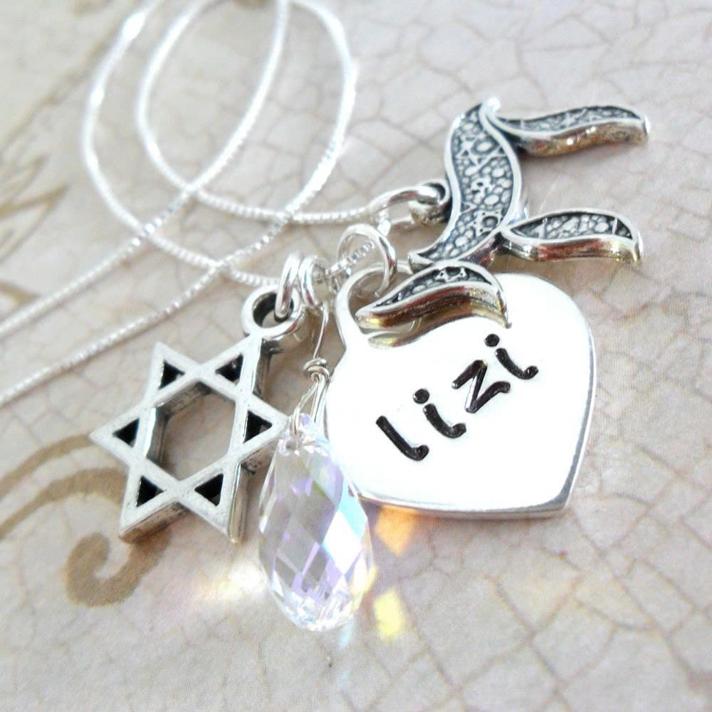 Bat Mitzvah Gift Sterling Silver Charm Necklace Hebrew