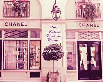 Chanel Boutique, Fine Art Photograph, Fashion Photography, Nursery, Dorm Decor, Paris, French, Quote, Preppy, Romantic, Vintage, Chic,French