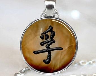 Japanese Kanji Pendant, Japanese Truth Symbol Necklace, Kanji Truth Pendant, Japanese Jewelry (PD0179)