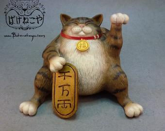 Super Lucky... Fat - Tabby