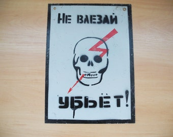 Soviet door tags, Vintage door sign, Wall hanging plate from USSR 2