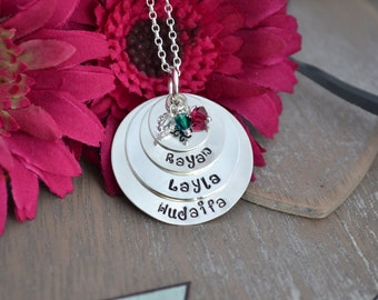 Hand Stamped layered nest stack, choose your layers personalized name pendant necklace family keepsake