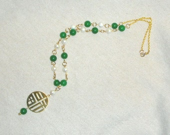 Good Luck Green Jade & Freshwater Pearl Gold Necklace