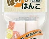 Name stamp eraser block, set of 2 - Rubber stamp Carving eraser block, carving rubber block, stamp block, carving block - from Japan SEED