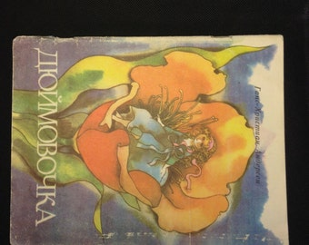 Andersen. Thumbelina. 1986