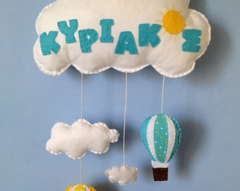 Nursery room Felt Cloud Mobile & Kids Room Felt Name Banner Wall Door Hanging with Cars