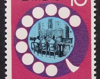 Telephone Operator, Japan -Handmade Framed Postage Stamp Art 9278