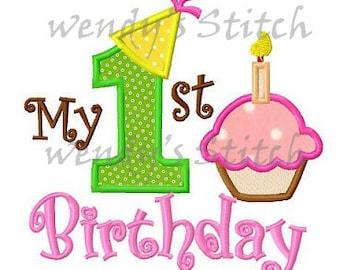 My 1st birthday cupake applique machine embroidery design