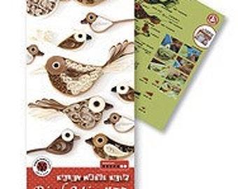 Quilling Kit Birds