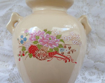 Beautiful Five Inch Tall Asian Style Vase