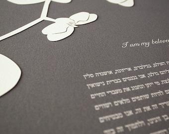 Ketubah Papercut by Jennifer Raichman - Simply Orchid