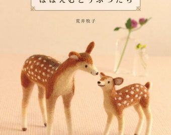 DIY handmade brilliant smile Wool Felt Animals  ---- Japanese Craft Book
