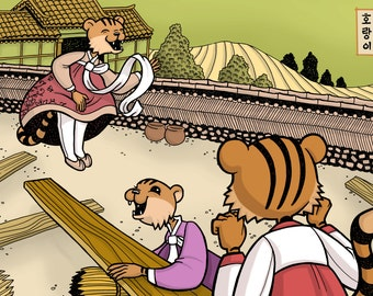 The Tigers' Seesaw