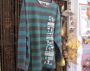 Men's Long-Sleeves Sweatshirt Striped in Forest Green and Gray, Vintage - Large