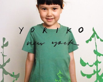 Hand-printed Kids T-shirt | organic cotton | Green Trees | Size JP120 (5-6 years)