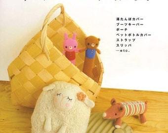 Crochet toys - crochet toy pattern - amigurumi - japanese amigurumi book - ebook - PDF - instant download