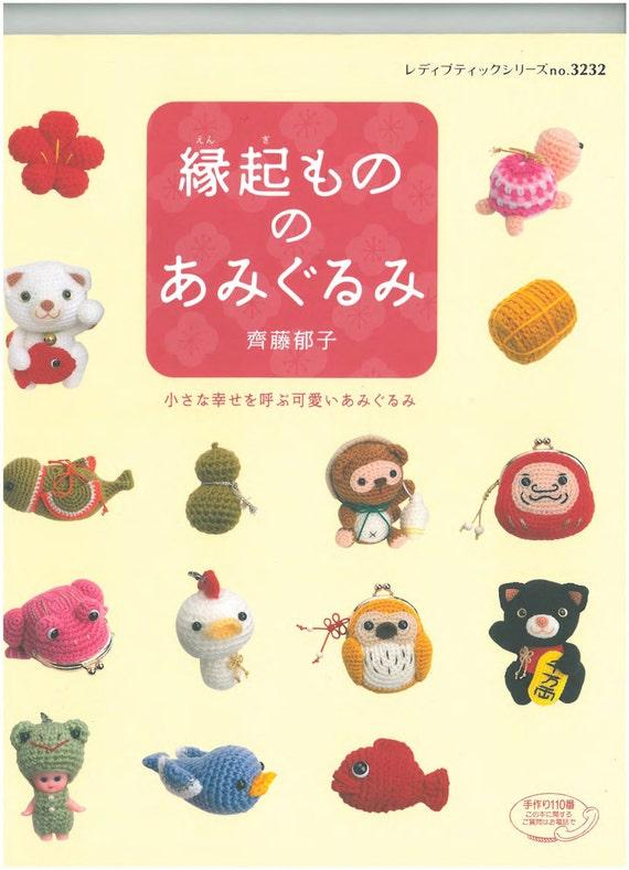 Japanese Amigurumi Chart : Japanese amigurumi book amigurumi pattern crochet toy
