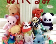 Palm Sized Stuffed Toys Sewing Ebook / PDF / Patterns: Instant Download