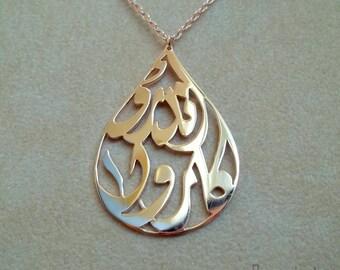 Arabic Calligraphy Full Name Or 2 Names Or Words Custom