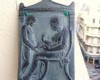 Greek Relief - Glazed terra cotta - reproduction from 1950s