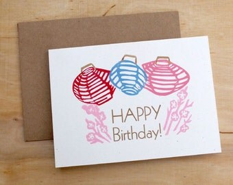 Happy Birthday lanterns and blossoms letterpress linocut card