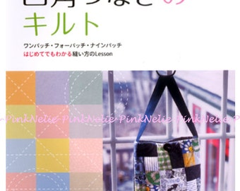 Square Patchwork - Japanese Patchwork Book