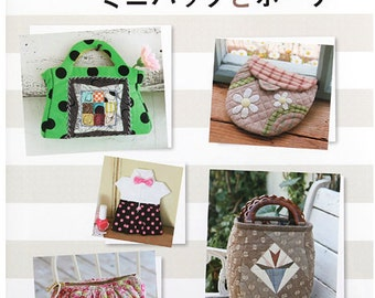 Small Bag and pouch Japanese Craft Book