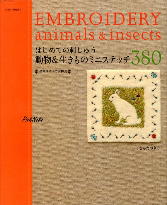 Out of print embroidery animals and insects japanese