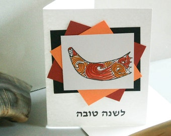 Handmade Jewish New Years Card with Hand Drawn Shofar