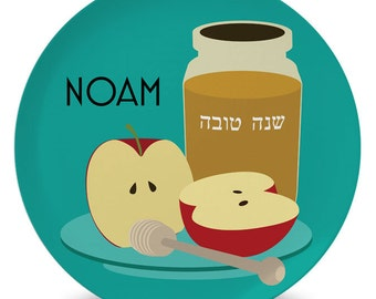 Personalized Children's Rosh Hashanah Plate