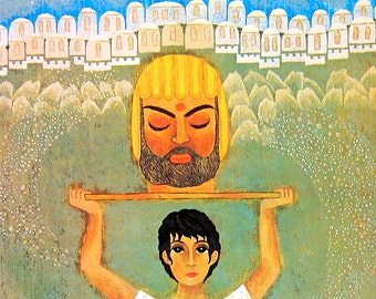 Rama, The Boy That Could Not Be Bent - Story from India - Colorful Children's Book Page - Vintage 1976