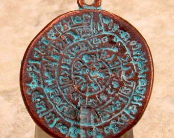 Mykonos Casting, Disk Of Phaistos Pendant, Green Patina, 32 MM, M243
