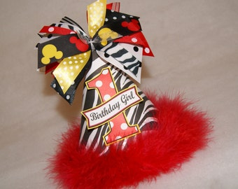 Zebra and Minnie Mouse Red Polka Dot Birthday Party Hat