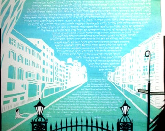 Gramercy Park Irving Place Ketubah - NYC - papercut wedding artwork - Hebrew English calligraphy