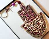 NEW colorful polymer clay Hamsa Hanging wall decor Judaica Jerusalem by orly kliger