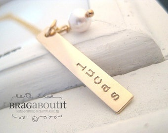Brag About It Personalized Hand Stamped Jewelry . Personalized Jewelry - Brag About It - 14K Gold Filled - Name Jewelry