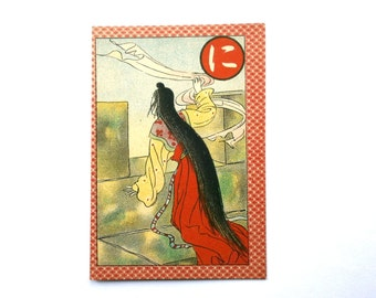 Japanese Game Card - Vintage Game Card - Karuta Card - Japanese Game Card - Japanese Woman in 6 Century Karuta Set 16 From 1937